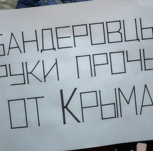 """Get your hands off of Crimea Bandera worshipers!"""